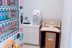 赤ちゃんのえき(1F)の授乳室・オムツ替え台情報