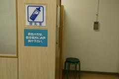 相模原協同病院(1F)の授乳室・オムツ替え台情報