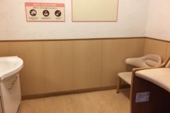 カインズシーズンストアいせさきガーデンズ店(1F)の授乳室・オムツ替え台情報