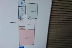 境川湧水地公園今田管理センター(1F)の授乳室・オムツ替え台情報