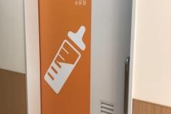 ケーズデンキ神栖店(1F)の授乳室・オムツ替え台情報