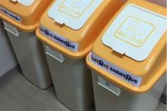 ベビーザらス熊本店(2F)の授乳室・オムツ替え台情報