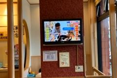 グルメ回転ずし函太郎秋田広面店のオムツ替え台情報