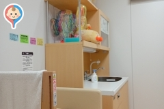 習志野市役所(2F)の授乳室・オムツ替え台情報