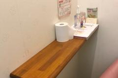 和光市役所(1階南側)の授乳室・オムツ替え台情報