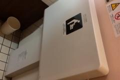 マンマパスタ 府中店(1F)のオムツ替え台情報