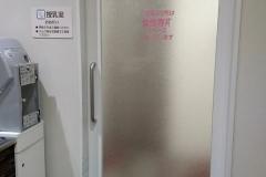 イオンモール大和郡山(1F)の授乳室・オムツ替え台情報
