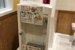カインズホーム仙台泉店(1F)の授乳室・オムツ替え台情報
