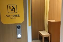 新潟駅在来線駅構内(2F)の授乳室・オムツ替え台情報