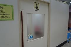多摩動物公園(ウォッチングセンター)の授乳室・オムツ替え台情報