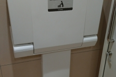 ウエルシア さいたま宮原4丁目店(多目的トイレ)のオムツ替え台情報
