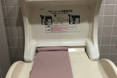 オートアールズ古川バイパス店のオムツ替え台情報