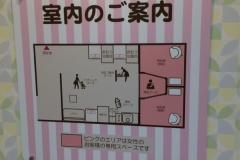 ゆめタウン佐賀(2F アカチャンホンポ横)の授乳室・オムツ替え台情報