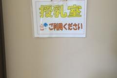横浜市立金沢動物園(ほのぼの広場)の授乳室・オムツ替え台情報
