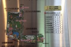 国営昭和記念公園(西立川口西棟)