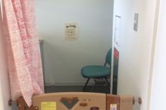 台東区生涯学習センター(4F)の授乳室・オムツ替え台情報