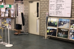 宮城県運転免許センター(1F)の授乳室・オムツ替え台情報