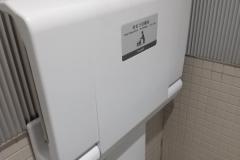 都営大江戸線 青山一丁目駅(改札内の女性用トイレ)(B1)のオムツ替え台情報