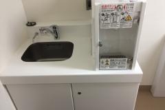 横浜市緑区役所(2F)の授乳室・オムツ替え台情報