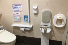 クリエイト薬局 北区滝野川店(1F)のオムツ替え台情報