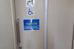 平安堂ゲオ あづみ野店(1F)のオムツ替え台情報