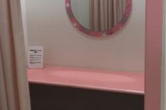 そごう横浜店(8階(OlOlの8階から連絡通路有り))の授乳室・オムツ替え台情報