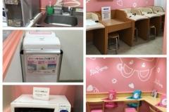 そごう大宮店(5階)の授乳室・オムツ替え台情報