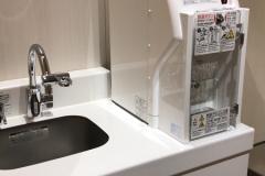 JRゲートタワー(7F)の授乳室・オムツ替え台情報