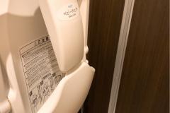 グランダイナー三軒茶屋(2F)のオムツ替え台情報