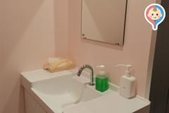 Craft Village NISHIKOYAMA(1F)の授乳室・オムツ替え台情報