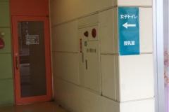 フレスタ横川店(2F)の授乳室・オムツ替え台情報