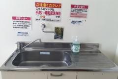 マックスバリュ読谷店(1F)の授乳室・オムツ替え台情報