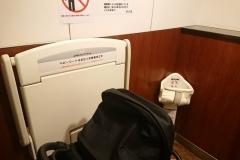 西小山駅 駅ビル(3F)のオムツ替え台情報