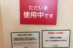 六甲ガーデンテラスプリズムの授乳室情報