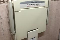 カブセンター 神田店(1F)のオムツ替え台情報
