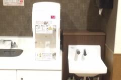 イオンモール沖縄ライカム(2F)の授乳室・オムツ替え台情報