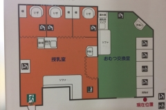 ディアモール大阪(B1)(円形広場隣)の授乳室・オムツ替え台情報