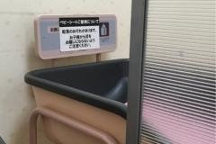 リヴィン田無店(3F)の授乳室・オムツ替え台情報
