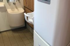 一夜城前 トイレのオムツ替え台情報