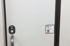 島忠ホームズ中野本店(2F)(島忠)の授乳室・オムツ替え台情報