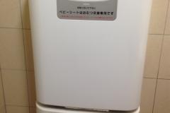 GENKY 関ケ原店(1F)のオムツ替え台情報