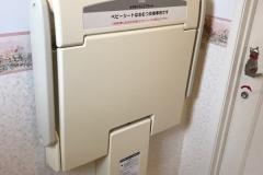 稲田クリニック(1F)のオムツ替え台情報