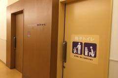 トイザらス・ベビーザらス  武蔵村山店(1F)の授乳室・オムツ替え台情報