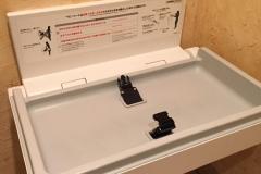 東京デザインセンター(3F)のオムツ替え台情報