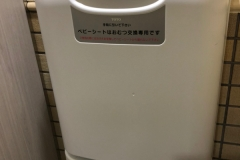 法隆寺iセンター(1F)の授乳室・オムツ替え台情報