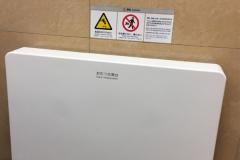 しまむら 堀川店のオムツ替え台情報