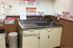 イオン西大和店の授乳室・オムツ替え台情報