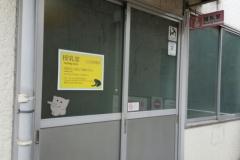 上野動物園(西園 池之端門授乳室)の授乳室・オムツ替え台情報