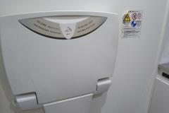 京都市動物園(正面エントランス)の授乳室・オムツ替え台情報