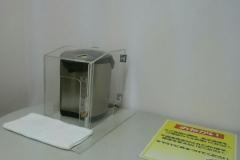 志摩スペイン村(カンブロン広場内)の授乳室・オムツ替え台情報